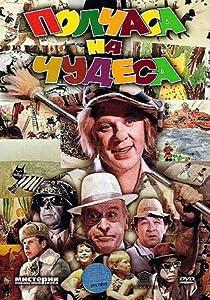 Watch up movie Polchasa na chudesa Soviet Union [480x360]