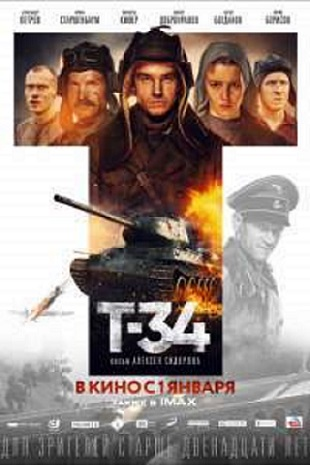 Nonton film streaming T-34 Online Streaming | Lk21 indo