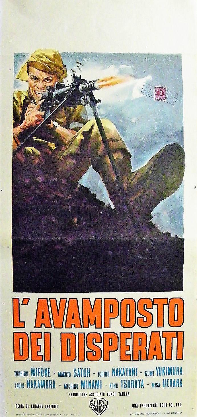 Chi to suna (1965)