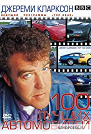 Clarkson's Top 100 Cars Poster