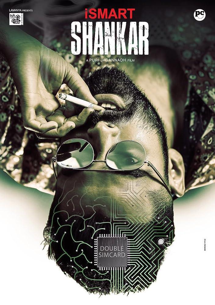 iSmart Shankar (Hindi) download