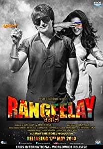 Rangeelay song free download