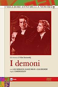 I demoni (1972)