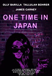 One Time in Japan Poster