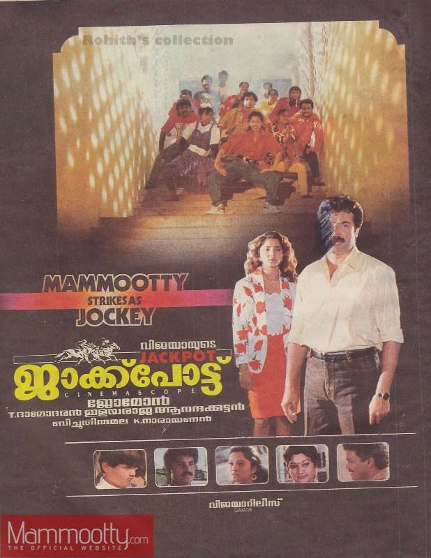 malayalam movie website free download