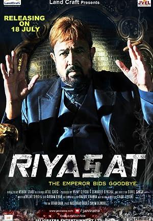 Riyasat movie, song and  lyrics