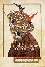 Siavosh Tahmoures, Farshad Ahmadi Dastgerdi, Fereydoon Sorani, Hojjat' Allh Najafpour, Mehdi Taghipour, Reza Goharmanesh, Mozafar Ahmadi Dastgerdi, Leila Shamsi, Faghiheh Soltani, Kamand Amirsoleimani, Kazem HajirAzad, Mohammad Ali Miandar, Mohammad Reza Torabi, Rasool Honarmand, Adel Shojaei, and Alireza Badri in The Death Story of Sohrab (2017)