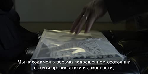 House Of Cards (Russian Trailer 1 Subtitled)