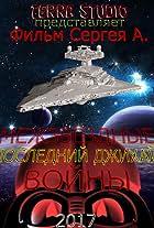 Inter Star Wars 2. The Last Jehi