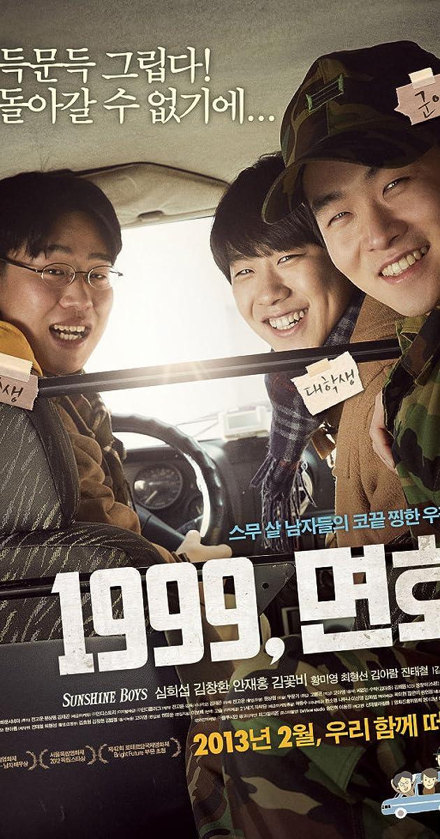 Image 1999, Myeonhee