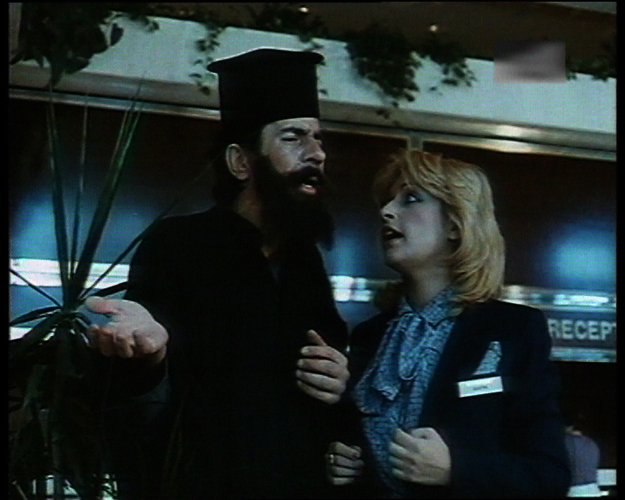 Makis Demiris and Mina Antoulaki in Ethniki papadon (1984)