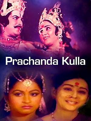 Where to stream Prachanda Kulla