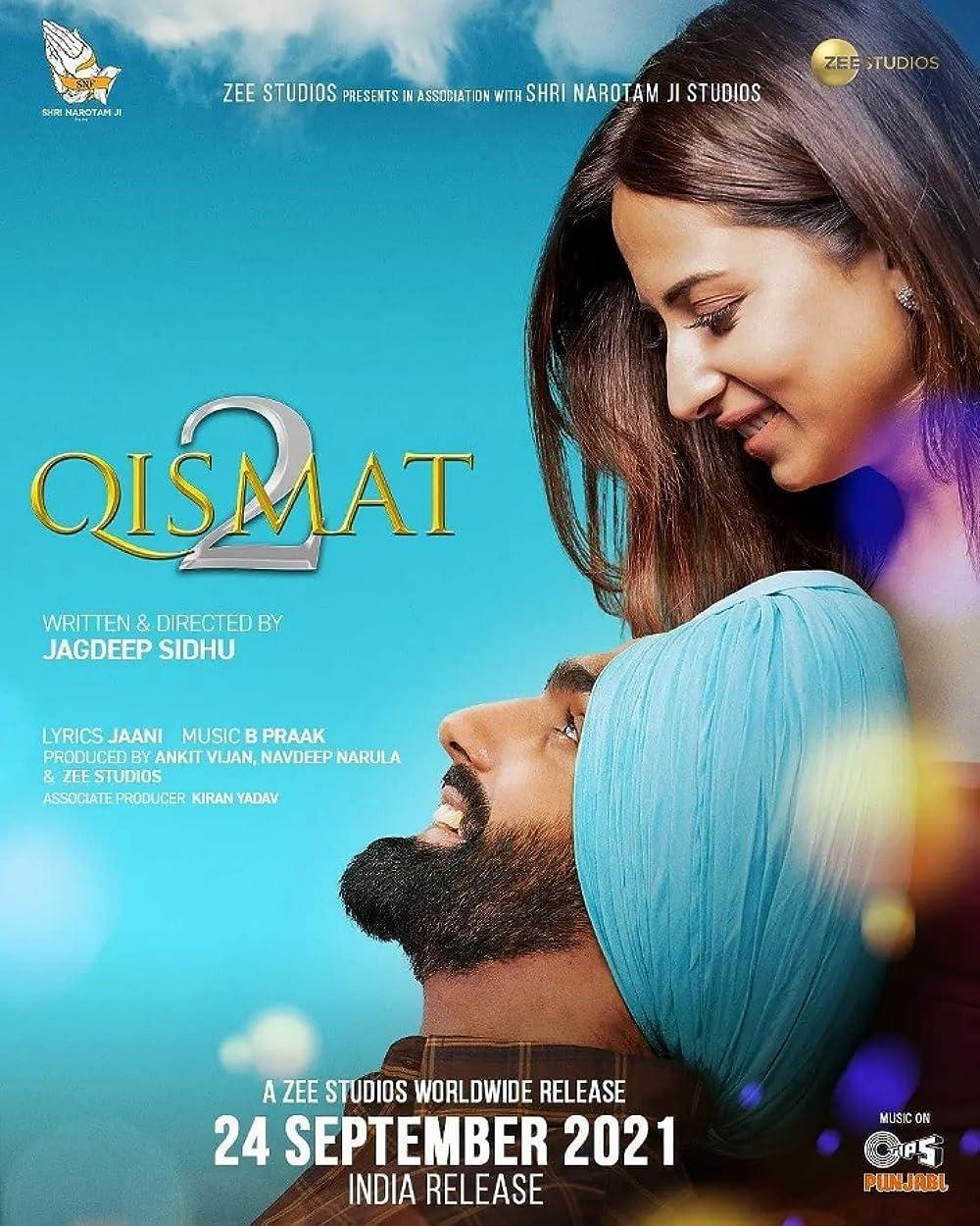 Qismat 2 2021 Punjabi Movie Official Trailer 1080p HDRip
