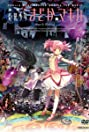 Puella Magi Madoka Magica the Movie Part 2: Eternal (2012) Poster