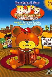 BJ's Teddy Bear Club & Bible Stories Poster
