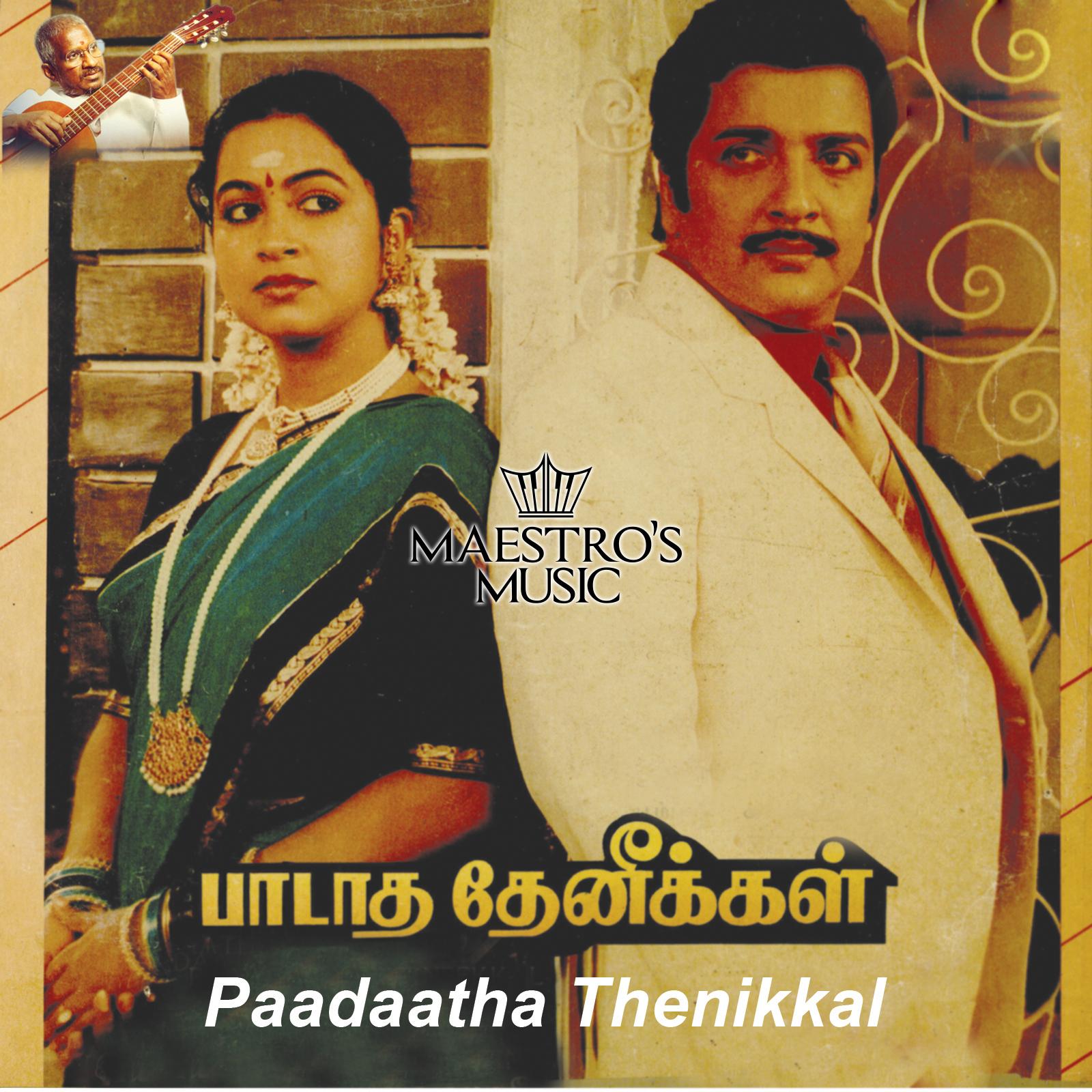 Paadaatha Thaeneekal ((1988))