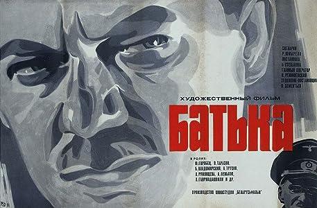 English movies direct download Batka Soviet Union [1920x1280]