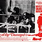 Alex Cord in Inn of the Damned (1975)