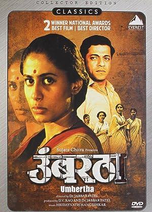 Girish Karnad Umbartha Movie