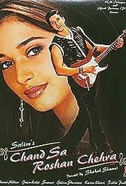 Chand Sa Roshan Chehra Poster