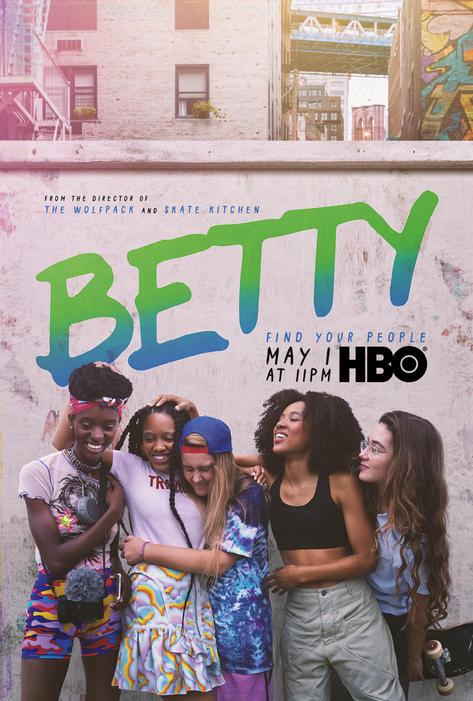 Бетти (2020) сериал 1 сезон, 1-6 серия
