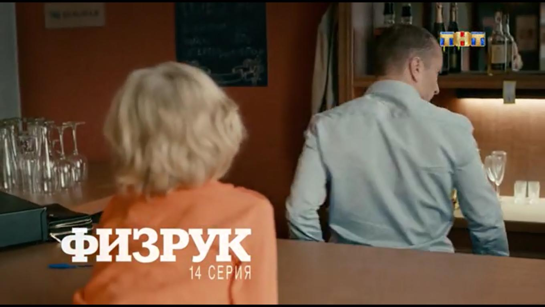 Aleksandr Yakin and Daniil Izotov in Fizruk (2014)
