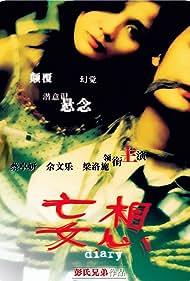 Mon seung (2006)
