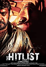 The Hitlist Poster