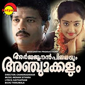 screenplay Arjunan Pillayum Anchu Makkalum Movie