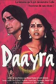 Daayraa (1996)