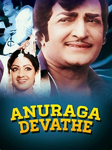 Anuraga Devatha ((1982))