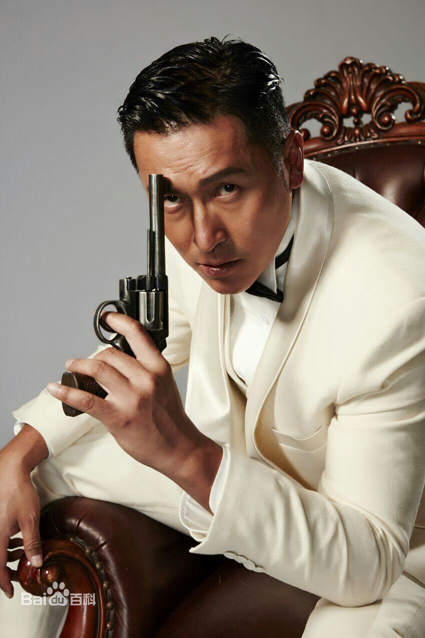 Joe Tak-Chung Ma in Blood Warriors (2017)