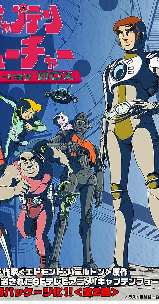 Captain Future Serie Download