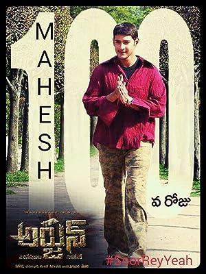 Mahesh Babu Arjun Movie