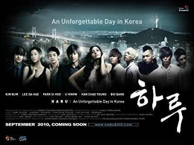 Watch English Movies Full Haru An Unforgettable Day In Korea South