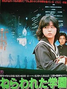Watch free dvd hollywood movies Nerawareta gakuen Japan [hdrip]