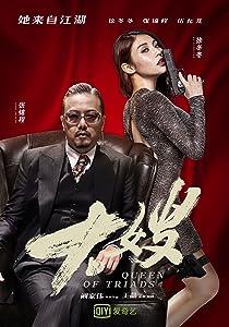 Website to watch free old movies Da sao by Ka-Wai Kam [Mkv]