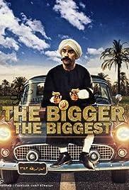 Al Kabeer Poster
