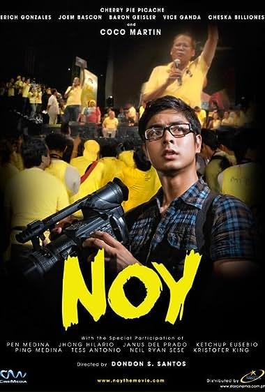 Watch Noy (2010)