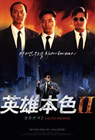 Ying hung boon sik II (1987)