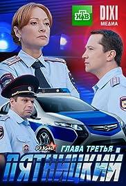 Dvoynoye dno Poster