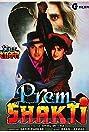 Prem Shakti (1994) Poster