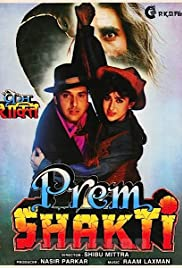 Prem Shakti (1994) Full Movie Watch Online Download thumbnail