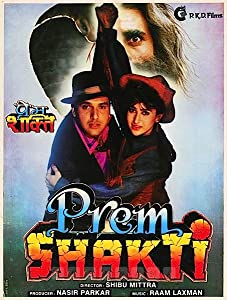 Prem Shakti tamil dubbed movie torrent