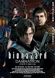 Wmv free movie downloads Biohazard: Damnation Japan [720pixels]