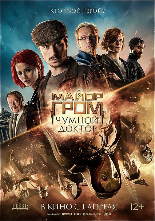 Major Grom: Plague Doctor (2021) Hindi Dubbed