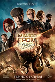Major Grom: Plague Doctor (2021) HDRip English Full Movie Watch Online Free