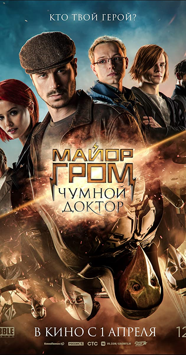 Mayor Grom Chumnoy Doktor (2021) Full Movie [In Russian] With Hindi Subtitles | CAMRip 720p [1XBET]