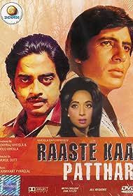 Amitabh Bachchan and Shatrughan Sinha in Raaste Kaa Patthar (1972)
