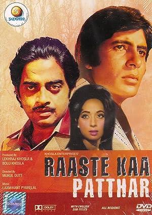 Raaste Kaa Patthar movie, song and  lyrics